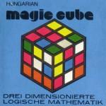 hisory_cube_pic1