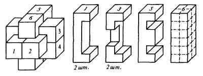 """Рис. 1 Простейший вариант головоломки """"чёртов куб"""""""