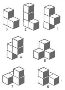 pit_hein_cube_1