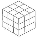 pit_hein_cube_2