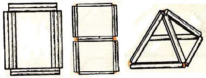 Восьмёрка, квадрат, пирамида