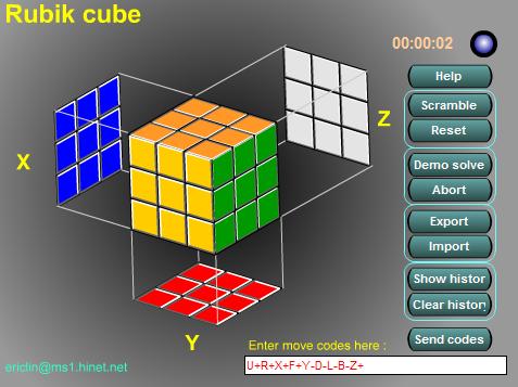 Кубик Рубика онлайн