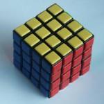 Месть Кубика